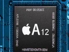 苹果A12芯片开始量产:采用7nm工艺,省电40%提速20%