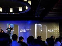 HTC U12+国行版发布 6GB+128GB版售价5888元