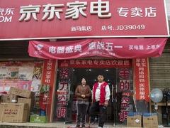 故事不苦情 残疾人创业京东家电专卖店的匠心与野望