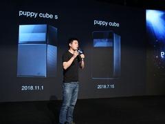 小狗机器人发布puppy品牌 首款AI终端正式亮相