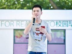 更懂年轻人的OPPO 为何在上海交大打造了毕业列车?