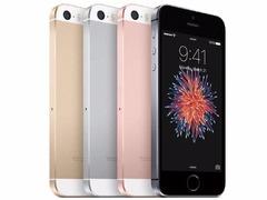 问答:iPhone SE2会有哪些亮点?