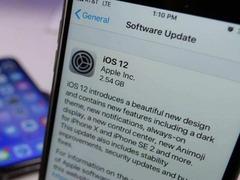 iOS 12安装包泄露天机!全都是重大革命性升级!