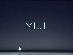 MIUI 10正式发布:AI加持的全面屏系统,速度更快
