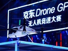 京东最新无人机亮相南京 即将称霸物流界的产品