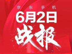 京东618第二日战报 荣耀9青春版获手机单品销量冠军