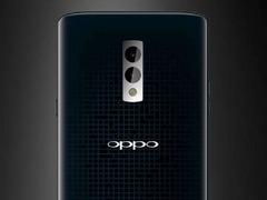 OPPO Find X外形渲染图曝光:星空纹理+天际线呼吸灯