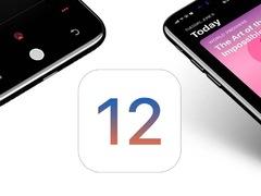 iOS 12正式发布:超强AR+勿扰模式+数字化健康+自定义快捷功能