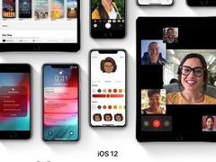 期待越高失望越大 有哪些功能依然没有出现在iOS 12上?