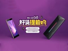 6月6日努比亚官网粉丝节 全场6期免息 牛豆抽取Z17大奖