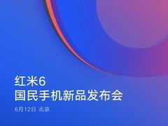 下周发!红米6走量神机来了:5.84寸刘海屏+骁龙625