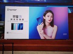 荣耀9i正式发布:麒麟659+4GB+吓人技术,1399元起