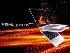 再一次刷新性价比!荣耀发布锐龙版MagicBook
