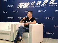 """荣耀赵明:友商学习""""很吓人技术""""是必然,但很难学会"""