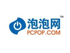 HyperX 赞助中国Dota2超级锦标赛
