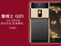 京东618买了这台手机,一次见面搞定岳父大人