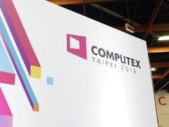 传统厂商何去何从 从COMPUTEX看消费电子未来趋势