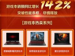 超频电竞显卡增长402%!京东电脑数码品类日战报出炉