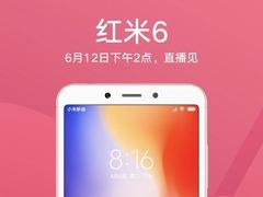 """红米6官方渲染图公布:无""""刘海儿""""全面屏!"""