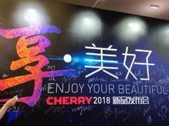 Cherry发布多款重磅新品:不止是机械键盘