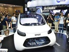 奔驰smart Vision EQ fortwo概念车亮相CESA 2018