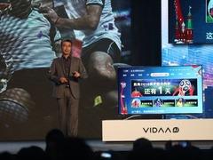 CESA 2018:海信发布世界杯版AI电视系统