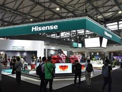 "CES Asia 2018:海信展台 ""黑科技""引现场围观"