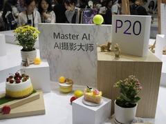 华为P20 Pro亮相CES Asia 引诸多外媒驻足观赏