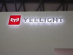 小米生态链企业Yeelight亮相CESA 发布多款智能照明灯