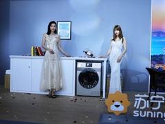 重新定义高端滚筒  比佛利洗衣机新品苏宁618首发