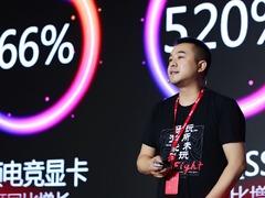 超频电竞显卡销额爆增766%,京东618数据出炉