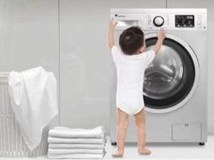 家有宝宝别大意 除菌洗衣机不能少