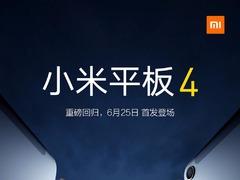红米6Pro宣布6.25日发布,8寸小米平板4一同亮相