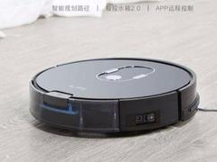 懒人神器ILIFE智意 X787扫地机器人 京东618历史低价