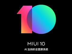 问答:MIUI 10什么时候才可以更新?