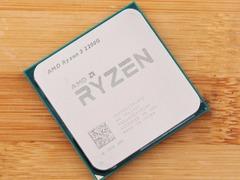 中小企业办公好选择 AMD 锐龙3 2200G APU实测
