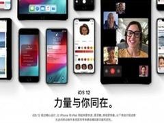 iOS 12中文页面正式上线:优化Siri+全新Memoji