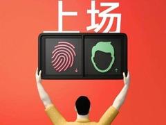 AI加持!小米平板4:8英寸屏+骁龙660+人脸解锁