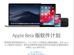 苹果iOS 12公测版软件开放下载 比iOS 11稳定太多了!