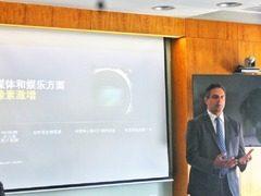 """AMD召开专业显卡媒体沟通会:展示""""专业图形演变"""""""