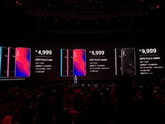 OPPO Find X正式发布 最美全面屏手机售价4999元起