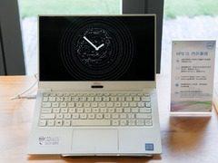 """戴尔 """"科技x影像 演绎人机互动新时代""""主题沙龙成功举行"""
