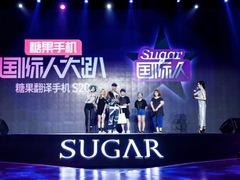 细分领域又一新品 糖果S20翻译手机正式发布