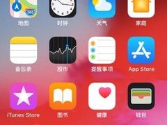 问答:苹果AppStore怎样设置成下载不要输入密码?