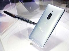 比美版便宜1000 索尼Xperia XZ2 Premium预定开启