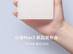 正面对刚荣耀Note10!小米Max3正式宣布:7月19日见