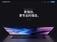 悄无声息 苹果昨日官网更新MacBook等产品