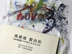 高颜值爱自拍 华为nova 3发布会邀请函发布