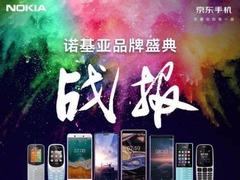 诺基亚6月京东销量:每分钟卖10台,诺基亚X6占一半