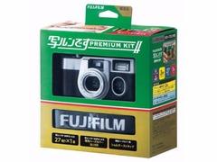 向经典致敬 富士推出Premium Kit II一次性纪念版相机